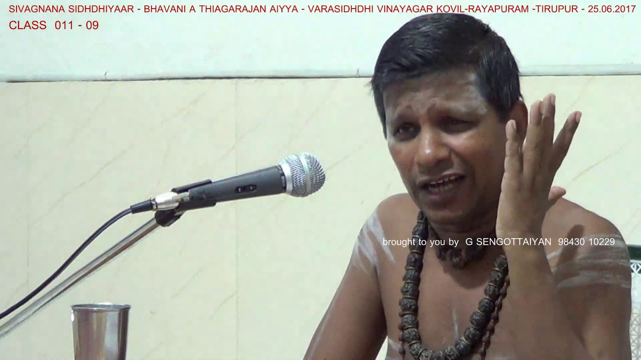 011-09 - Sivagnana Sidhdhiyaar - Bhavani A Thiagarajan - Varasidhdhi