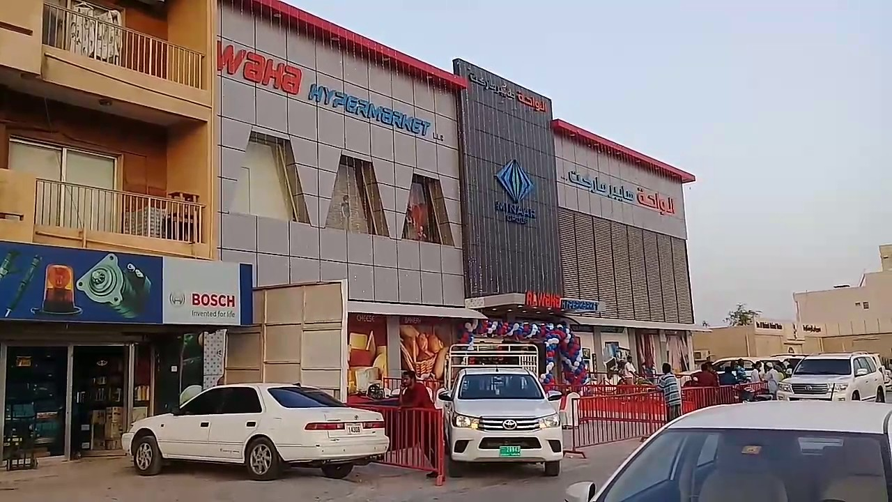 Al Waha Hypermarket Opening Today 25 5 2017 Next To Safeer Market