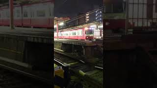 京急新1000形1033編成  休日17行路 53H(2252H) 特急 三崎口行 神奈川新町駅発着!