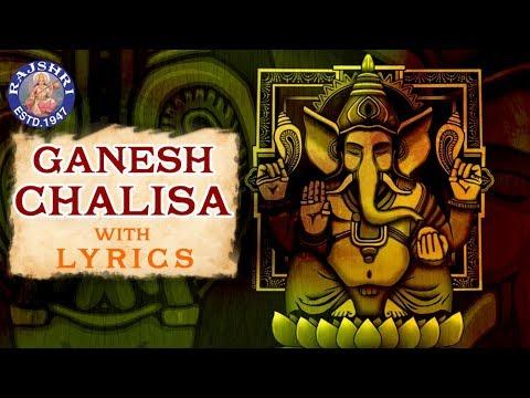 Full Ganesh Chalisa With Lyrics   गणेश चालीसा   Ganesh Chaturthi Special   Popular Ganpati Mantra