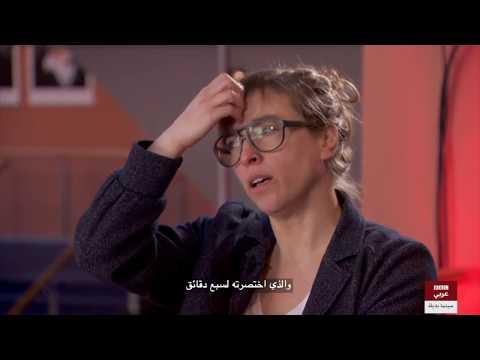 لقاء مع مقررة الافلام القصيرة في مهرجان برلن 2018 Maike Mia H?hne  - نشر قبل 18 دقيقة