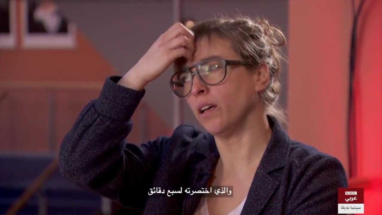 BBC عربية:لقاء مع مقررة الافلام القصيرة في مهرجان برلن 2018 Maike Mia Höhne