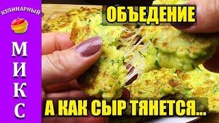 Лепешки с творогом, сыром и зеленью. Невероятная вкуснотища! 🧀 🔥