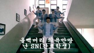 조대 간호학과 홍보ucc.avi