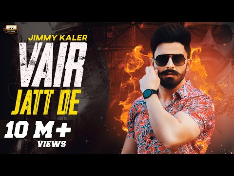 VAIR JATT DE : JIMMY KALER  | New Punjabi Songs 2018 | URBAN PENDU RECORDS