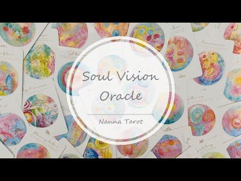 開箱  靈魂視野神諭卡 • Soul Vision Oracle // Nanna Tarot