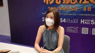 【音響技術】2021 AV show 高級視聽展-8月7日歌星簽名會:歌莉雅