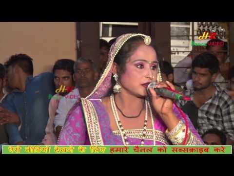 Kanchan Spera 2017 Video Song - Latest Rajasthani Song - Shyam Baba Bhajan Song - Latest Folk Song