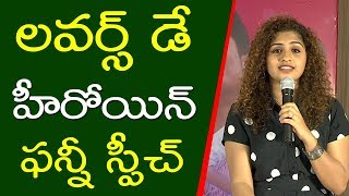 Lovers Day Movie Heroine Noorin Shereef Excellent Speech | Priya Prakash Varrier | Film Jalsa