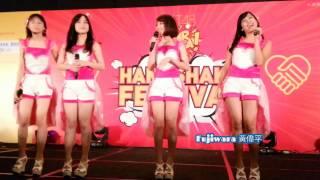 Download Video JKT48 - 4 Gulali @ HS Saikou Kayo MP3 3GP MP4