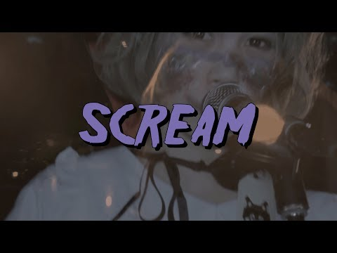 titilulu「Scream」【MV】
