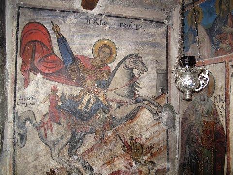 Άγιος Γεώργιος, Ορχομενός Βοιωτίας / Church of St. George Orchomenos in Viotia Greece