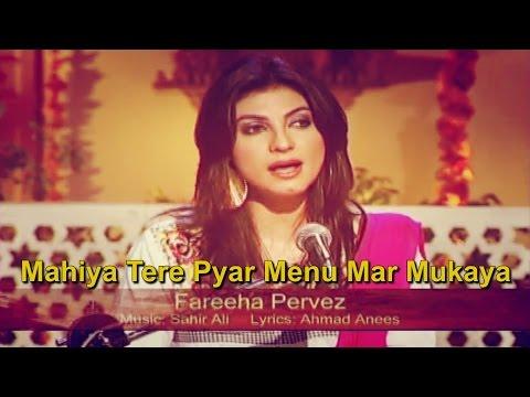 Mahiya Tere Pyar Menu Mar Mukaya   Fariha Pervez   Virsa Heritage Revived   Punjabi   Folk