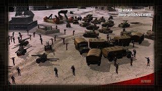 WorldBuilder создание миссии BOSSa в Generals War Commanders #182