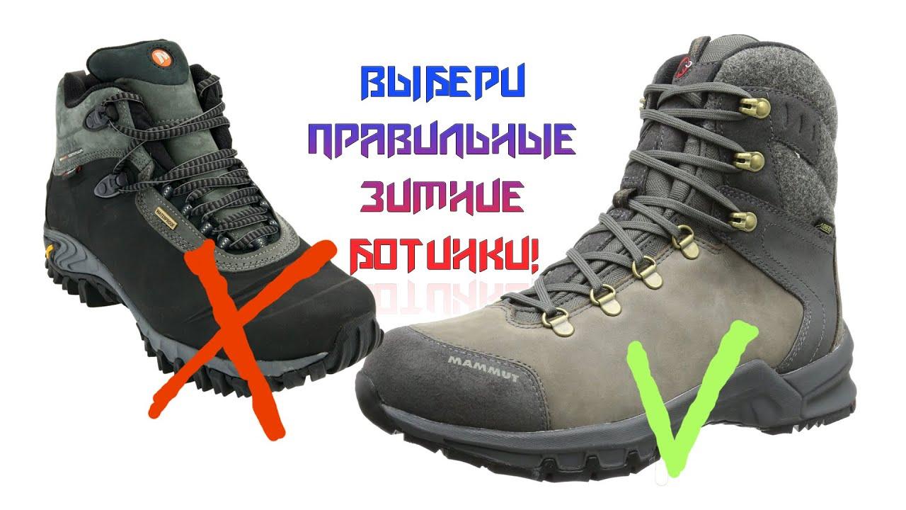 Детские лакированные ботинки!!!Aliexpress!!! Китай!!! - YouTube