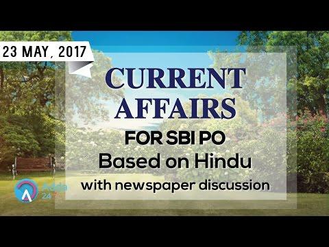एसबीआई पीओ के लिए दि हिन्दू आधारित करंट अफेयर्स (23 मई2017)