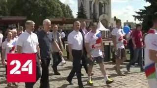 Смотреть видео Москва отметила День железнодорожника - Россия 24 онлайн