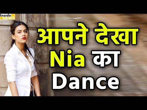 देखिये Nia Sharma का...