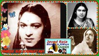 AMEER BAI KARNATAKI-Film-NAIKI BADI-1949-Chand Hansa Aakash Pe-[ Kidaar Sharma-Roshan ]