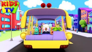 Wheels On The Bus | The Supremes Cartoon | Videos For Children | Nursery Rhymes & Songs - Kids TV
