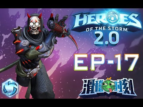 【Heroes of the Storm】Funny moments EP.17