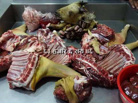 Meat Production In Nepal