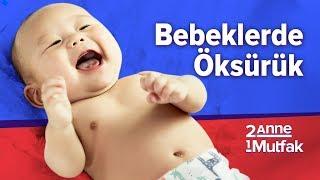 Bebeklerde Öksürük 5 Hata 5 Doğru Bebek Sağlığı ve Bakımı İki Anne Bir Mutfak