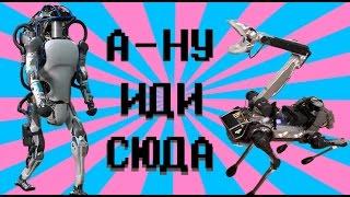 Истории роботов из BostonDynamics: Про собаку (много мата)