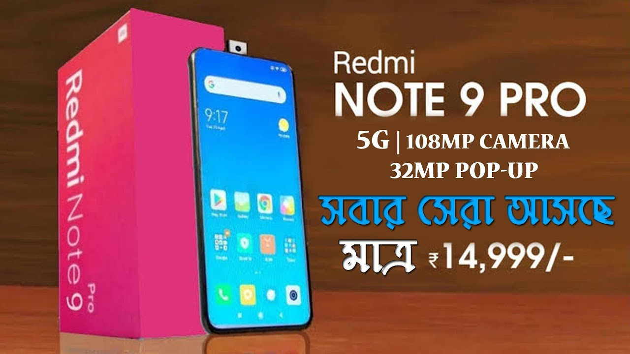 Redmi Note 9 Pro Review In Bangla 64mp Quad Cameras 32mp Pop Up Selfie 5g Price Launch Date Youtube