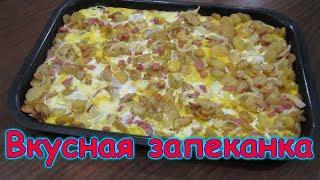 Запеканка с картошкой и колбаской Рецепт Вкусно 11 19г Семья Бровченко