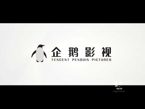 Tencent Penguin Pictures/New Film Media (2019) - YouTube