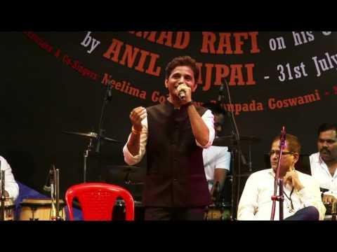 Tu Iss Tarah By Anil Bajpai