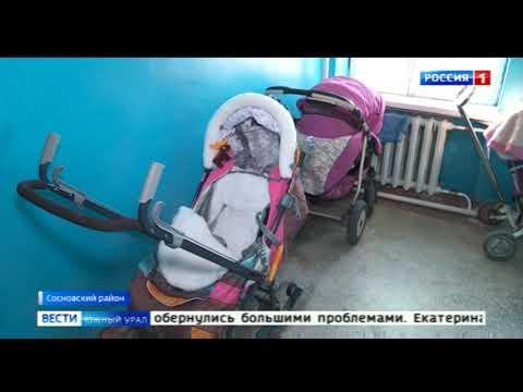 Замерзает дом в Сосновском районе