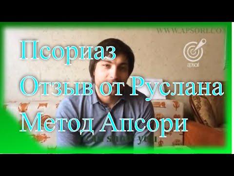 Лазерный аппарат ОРИОН - ООО ВНПП ЖИВА