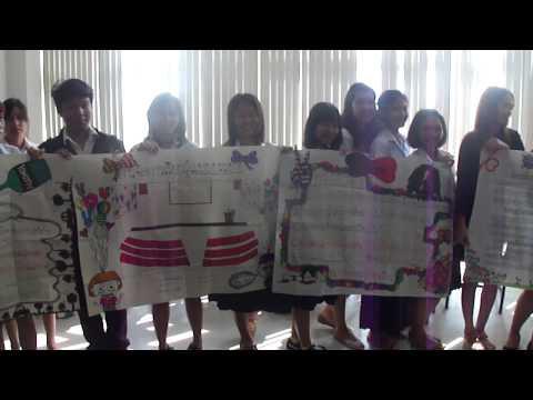 การออกแบบและการจัดการเรียนรู้ (จิตวิทยาฯ) 2/2014 ด้วยเทคนิคการใช้กระดาษปรู๊ฟ (รวมผลงาน)