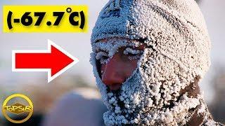 ท้าความหนาวสุดขั้วกับหมู่บ้านที่หนาวที่สุดในโลก  (หนาวเกิน)