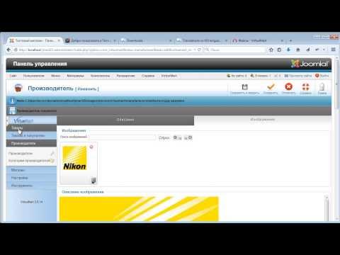 Урок 5. Создание интернет-магазина на CMS Joomla