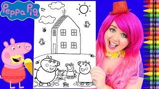 Coloring Peppa Pig & Family House JUMBO Coloring Page Crayola Crayons | KiMMi THE CLOWN