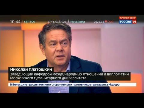 Николай Платошкин: КИТАЙ