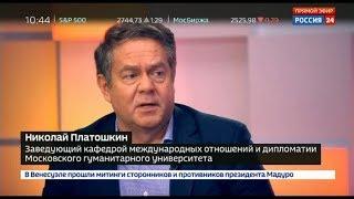 Николай Платошкин: КИТАЙ плюет нам в лицо