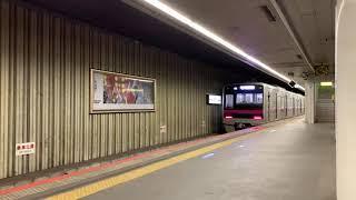 京成東成田線東成田駅 3000形発車