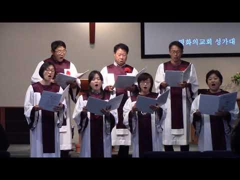 180513 내 영혼의 구주 Choir