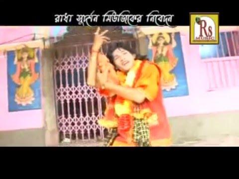 New Bangla Bhakti Songs | Arkatodin Thakbi Vule | Samiran Das | Rs Music | Devotional Songs