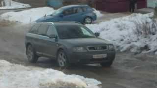 ТЕСТ ДРАЙВ Audi Allroad (2.7) и Subaru Impreza(1.6)(решили как-то на досуге устроить что-то типа ТЕСТА-ДРАЙВа. http://krovservis64.ru/ испытательным полигоном был выбра..., 2013-03-02T19:30:29.000Z)