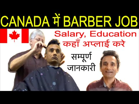 How To Get Hairdresser Job In Canada | Indian Youtuber In Canada
