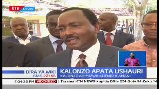 kalonzo-apata-ushauri-kutoka-kwa-mzee-moi