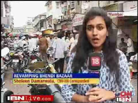 Dawoodi Bohra Religious trust to redo Bombay