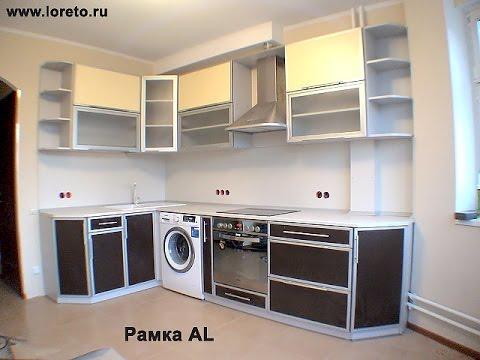 Кухни с эркером 12 кв  м в п 44т на заказ   фото дизайн и идеи обустройства