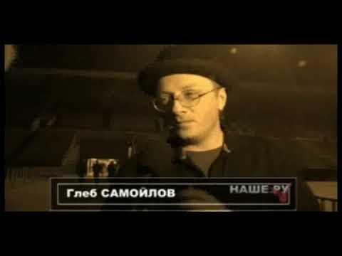 НАШЕ ТВ, фрагмент репортажа с церемонии вручения премии Чартова дюжина-2009