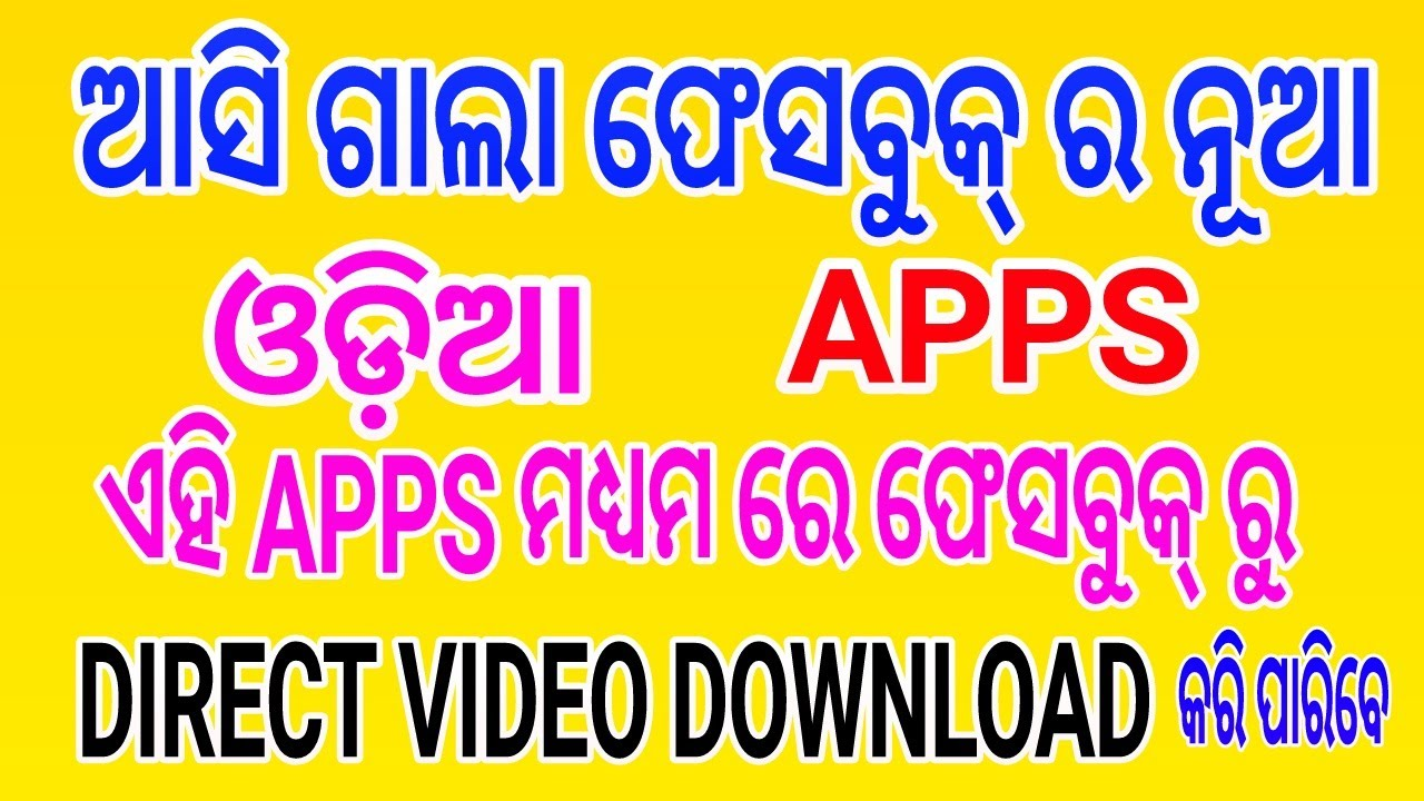 Best facebook apps! How to download | direct | facebook youtube.